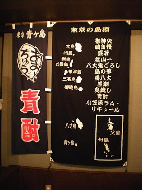 yoshikatsu2.jpg