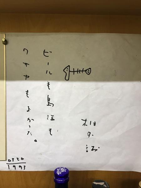 2017 07 07 19 01 21