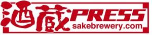 Sakagura pressyoko 11 300x70